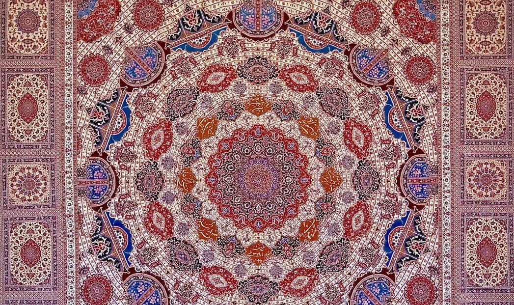Het mystieke tapijt en de Verenigde Naties