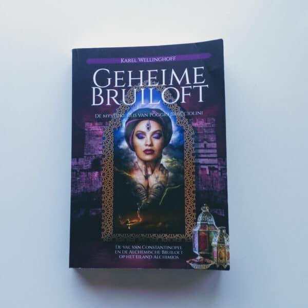 Geheime Bruiloft - De mystieke reis van Poggio Bracciolini 2
