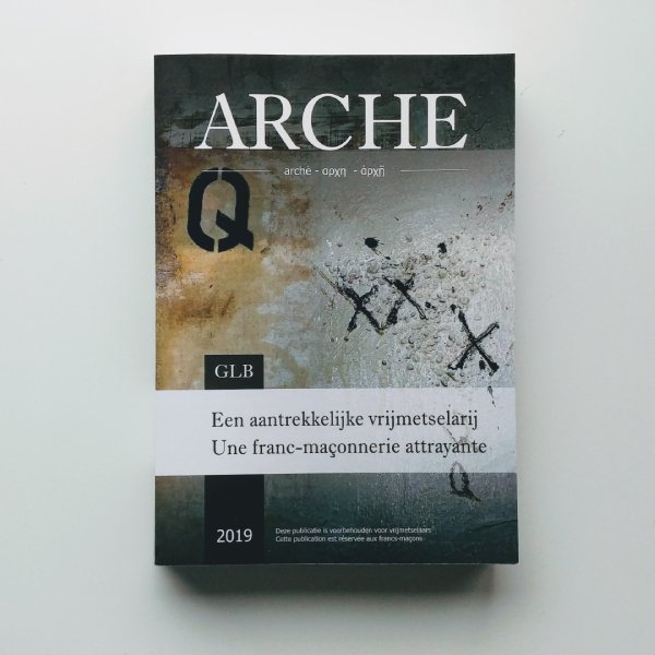 Arche 5: Een aantrekkelijke vrijmetselarij / Une franc-maçonnerie attrayante 2