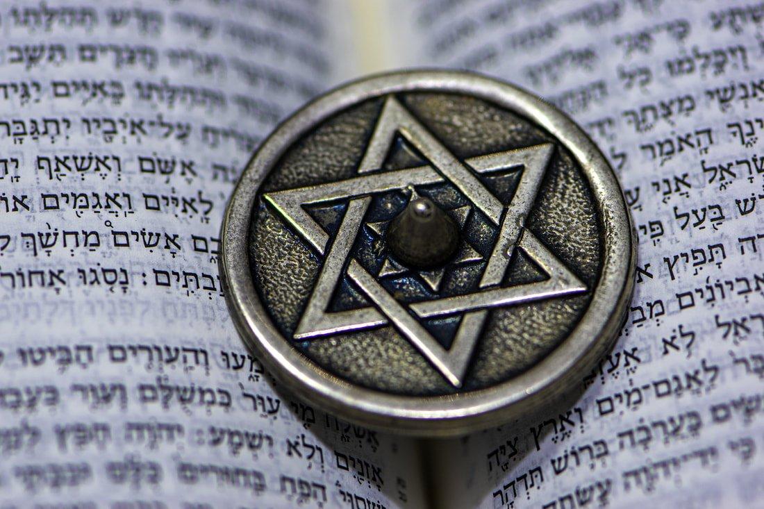 Kabbala: een beknopt verhaal van een veranderende traditie
