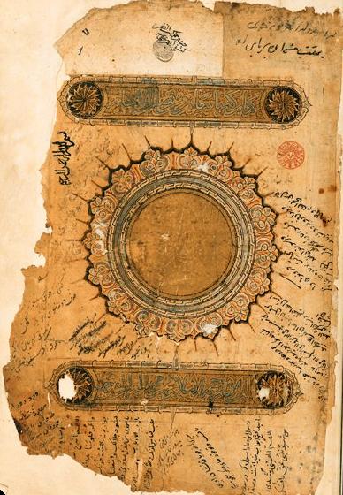 Alchemie en de Arabische hermetische traditie 6