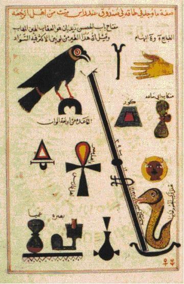 Alchemie en de Arabische hermetische traditie 7