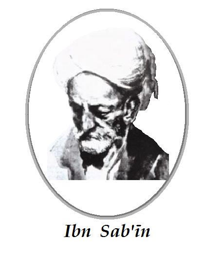 Ibn Arabi, Alchemie en het Hermetisme 11
