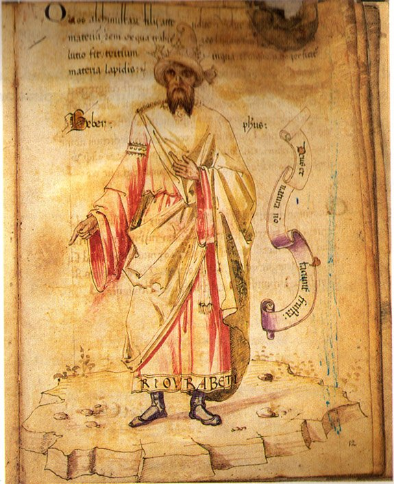 Ibn Arabi, Alchemie en het Hermetisme 12