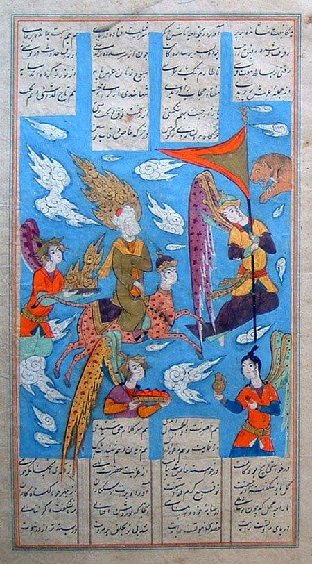 Ibn Arabi, Alchemie en het Hermetisme 13